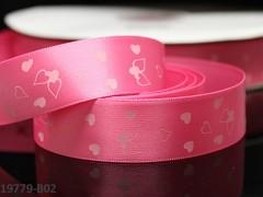Saténová stuha srdíčka 22mm růžová, bal. 2m