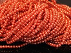 Korálky voskované perly  4mm ORANŽOVÉ