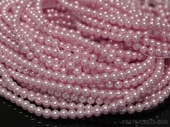 Korálky voskované perly  4mm RŮŽOVÉ
