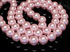 Voskované perly  14mm RŮŽOVÉ, bal. 5ks