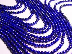 Modrý lapis lazuli  kuličky 6mm, bal. 5ks
