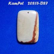 Obrázkový jaspis přívěšek na náhrdelník minerální kámen