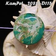 Zelený Oceánový jaspis Variscit kámen na náhrdelník minerál