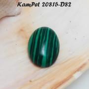 Zeleno - černý proužkovaný Malachit kabošon
