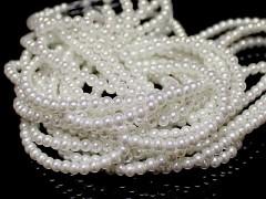 Voskované perly 10mm BÍLÉ