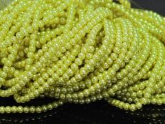 Voskované perly  8mm ŽLUTÉ