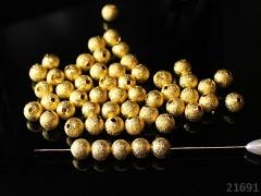 Zlaté korálky kovové kuličky 8mm, bal. 10ks