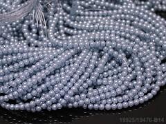 Voskované perly  6mm SVĚTLE MODRÉ